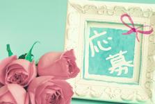 松島新地、九条の女性高収入求人アルバイトサイト!の応募から入店まで
